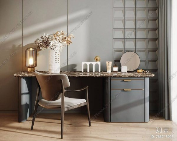 3769.Dressing Table Sketchup File free download 1536x1229 1